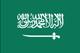 Saudi Arabien Botschaft