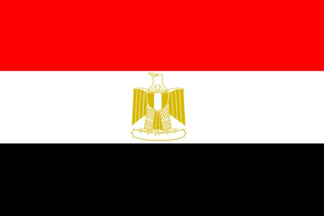 Konsulat Ägypten