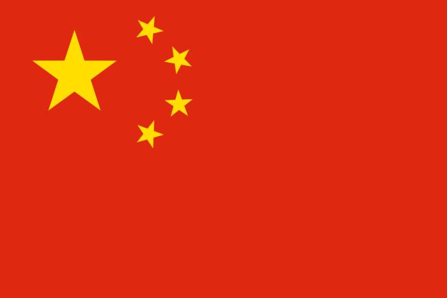 Visum China Beantragen