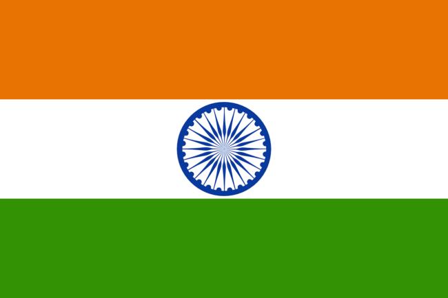Botschaft Indien